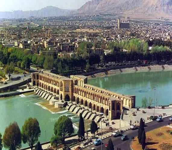 Esfahan's Antiquites